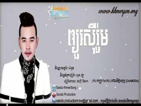 Pich Thana Khmer Song-  Pchur seroum | New song 2014