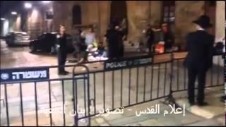 اصابة 4 مستوطنين في عملية طعن قرب المسجد الأقصى