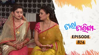 Tara Tarini | Full Ep 874 | 20th Nov 2020 | Odia Serial - TarangTV