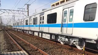 甲種輸送 EF65 2070号機+小田急3000形(中間車) 豊田町駅通過