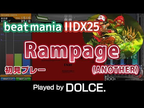 Rampage (A) 初見プレー / played by DOLCE. / beatmania IIDX25 CANNON BALLERS