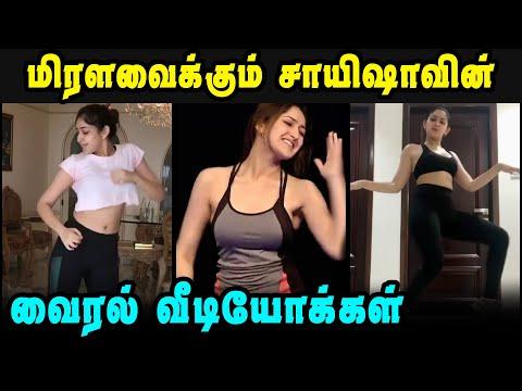Hot Dancing Video Of Sayeesha Saigal | Arya Wife Sayeesha Dance