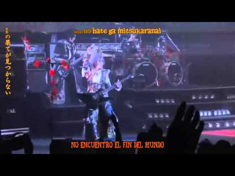 Versailles Philharmonic Quintet Edge of the World subs. español+Karaoke
