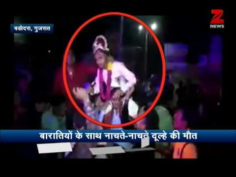 Groom died while dancing in baraat at Vadodara