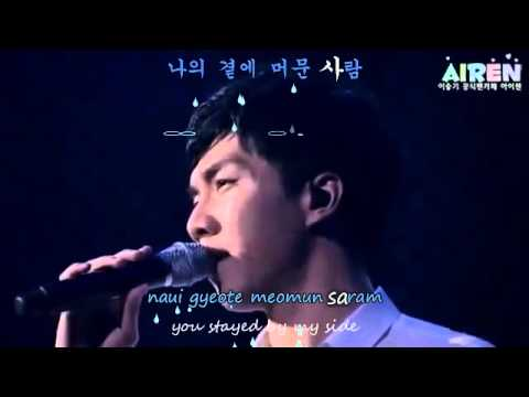 [Engsub + Hangul] Love Is Crying (사랑이 운다)  - Lee Seung Gi Live (The King 2 Hearts OST)