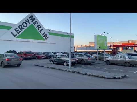 Леруа Марлен Новый, Кемерово март 2019