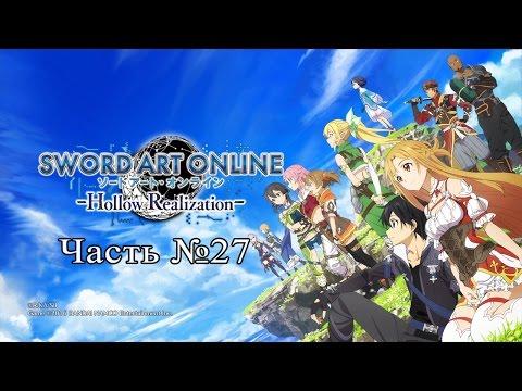 [PS4 60FPS] Sword Art Online: Hollow...