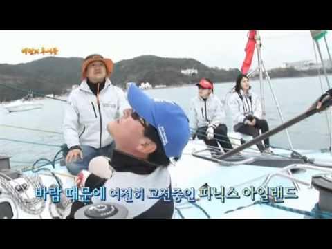 """Descendants of wind on MBC TV"" - Team Phoenix Island"