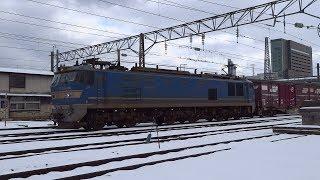 2018.01.07 貨物列車(4075列車)秋田駅発車