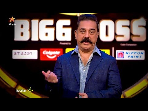 Bigg Boss Tamil 4th August Day 48 Kamal Episode Promo 1 | Vijay Tv Bigg Boss 2 Latest Promo