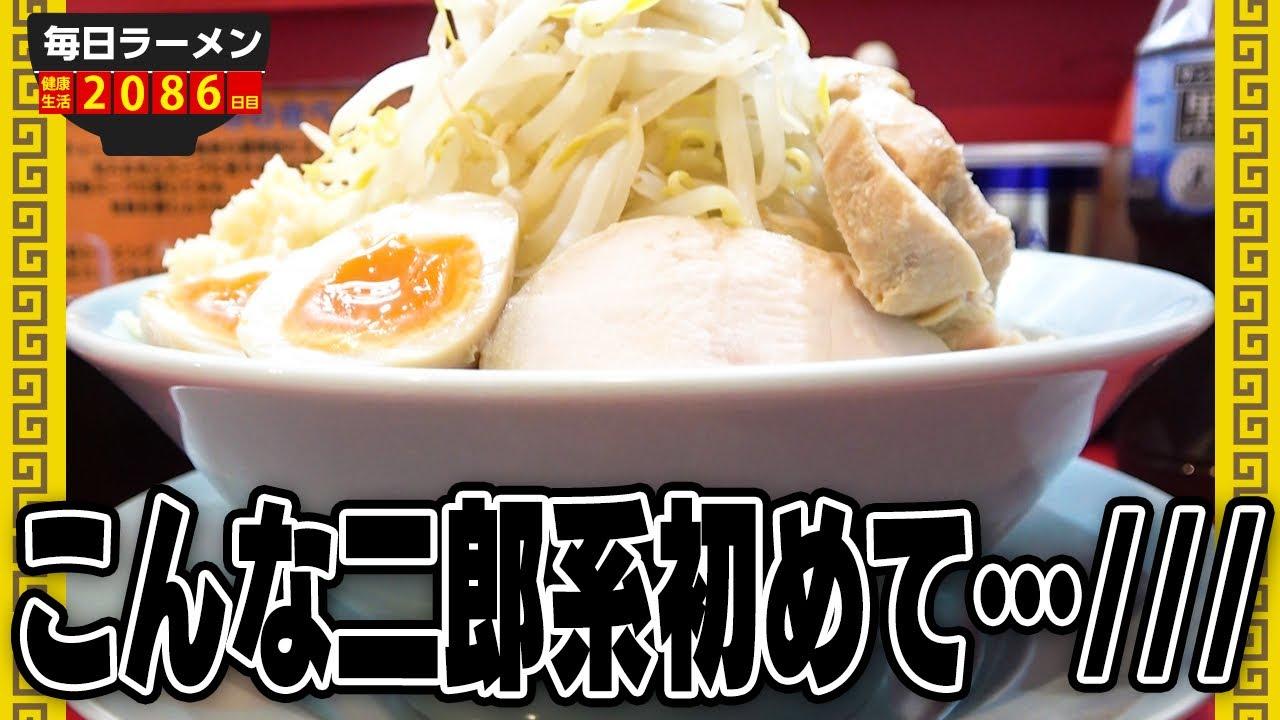 【二郎系】今まで見たことのないデカ盛りラーメンが爆誕しました。をすする 自家製麺 酉【飯テロ】SUSURU TV.第2086回