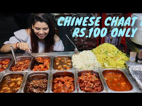 CHINESE CHAT IN RS.100/- ONLY 😍 CR PARK Special