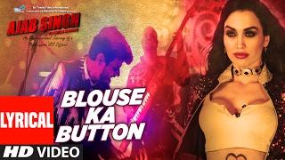 Blouse Ka Button (Lyrical Video) | Ajab Singh Ki Gajab Kahani | Rishi Prakash Mi …