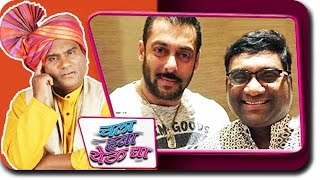 Salman Khan To Promote SULTAN On Chala Hawa Yeu Dya?