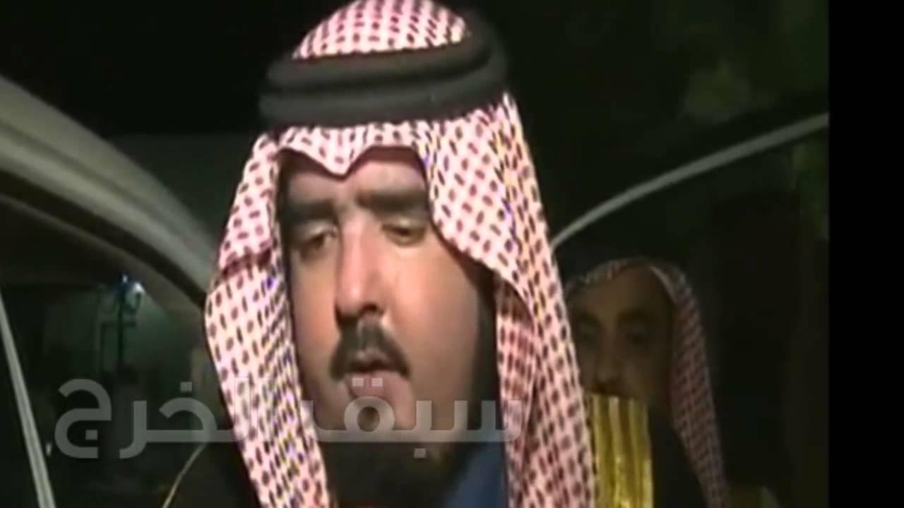 كلمة الأمير عبدالعزيز بن فهد آل سعود Youtube