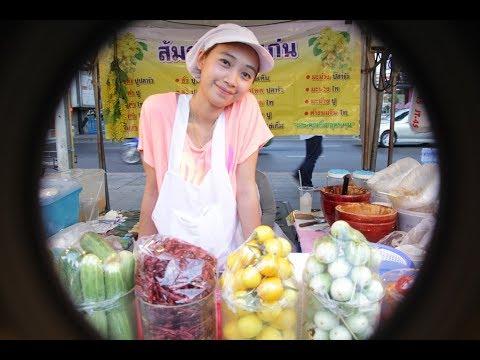 ส้มตำขอนแก่น แม่ค้าสวย ส้มตำอร่อย@ตลาด กกท หน้าราชมังคลา