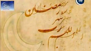 ربنا، اذان و مناجات - افطار ماه مبارک رمضان - نسخه کامل HD Rabana Shajarian, Azan Moazenzadeh
