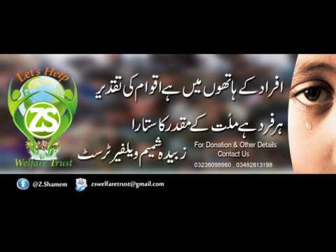 Darul Sukoon Karachi | Team ZS Welfare Trust |