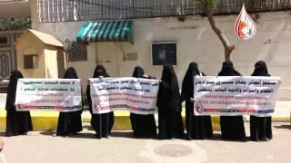 شاهد: الحوثيون يعتدون على أمهات المختطفين بصنعاء