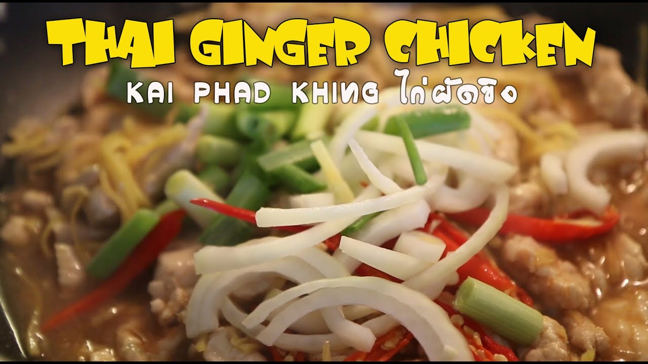 Thai ginger chicken kai phad khing youtube forumfinder Image collections