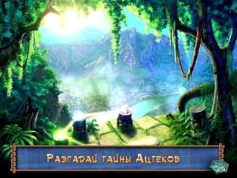 Игра Сокровища Монтесумы 2 играть бесплатно онлайн