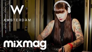 W Amsterdam & Mixmag link up to showcase some of the world's best D...
