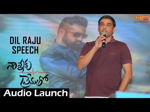 Dil Raju Prasing NTR    Nannaku Prematho Audio Launch    Jr Ntr, Rakul Preet, DSP, Sukumar