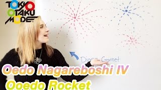 Oedo Nagareboshi IV [Ooedo Rocket]OP(Anison Acapella Cover) 大江戸ロケット【Diana Garnet】