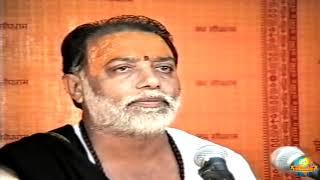 Day 6 - Manas Shringeri | Ram Katha 535 - Sringeri Math | 31/10/1998 | Morari Bapu