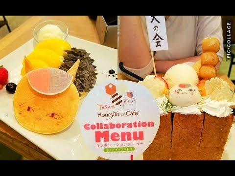 Natsume Yuujinchou Cafe!!
