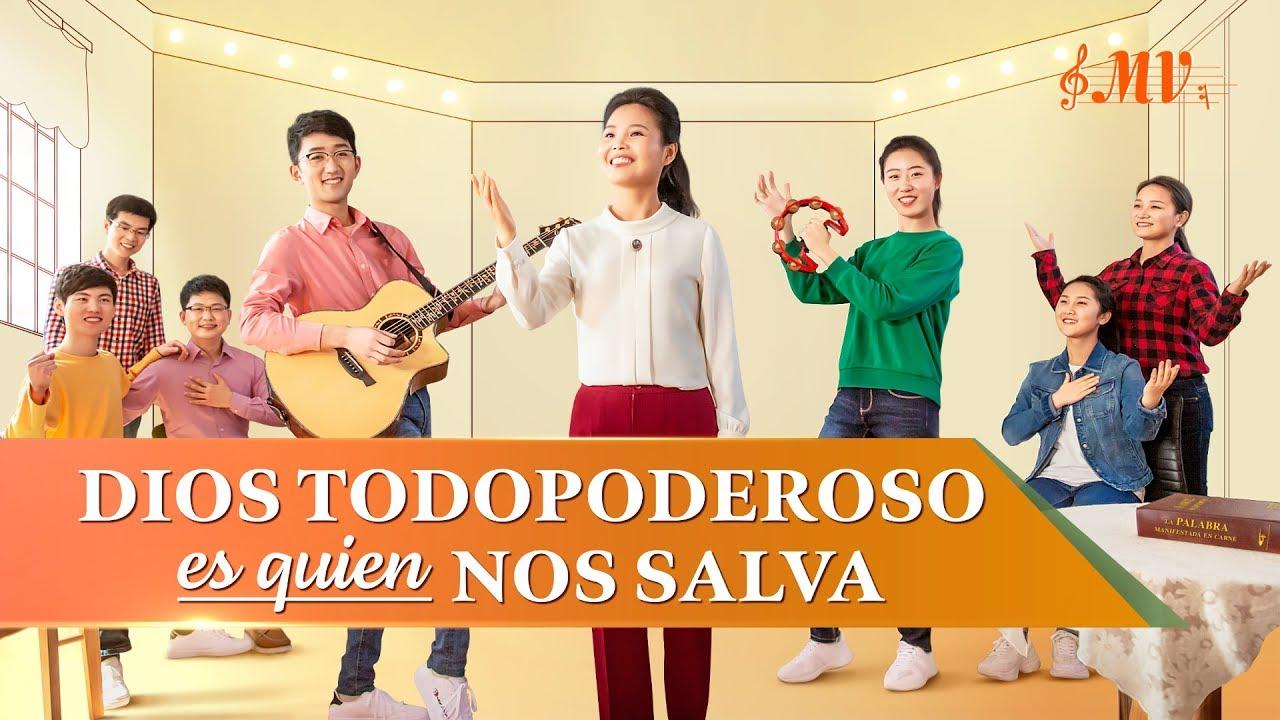 Música cristiana | Dios Todopoderoso es quien nos salva
