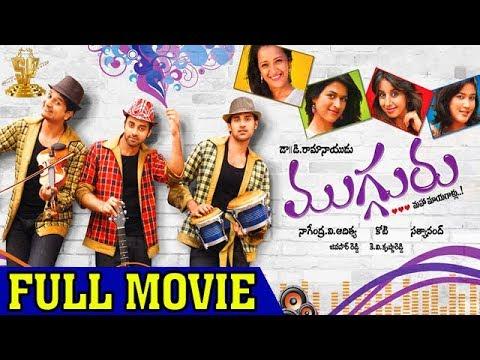 Mugguru Full Movie | Navdeep | Shraddha Das | Avasarala Srinivas | Suresh Productions