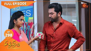 Chithi 2 - Ep 298 | 04 May 2021 | Sun TV Serial | Tamil Serial