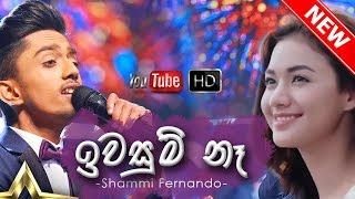 iwasum-na---shammi-fernando-new-song-2019
