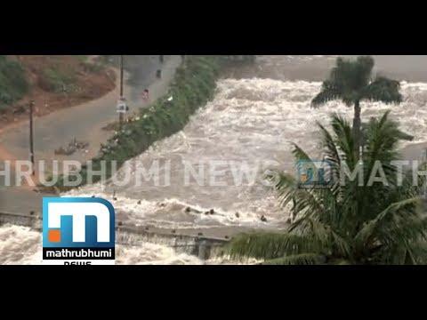 Idukki Dam: All Five Shutters Opened; High Alert Issued| Mathrubhumi News
