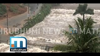 Idukki Dam: All Five Shutters Opened; High Alert Issued| Mathrubhumi News
