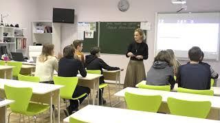 Номінація «Французька мова». Конкурсне випробування «Урок». Рикун І. П.