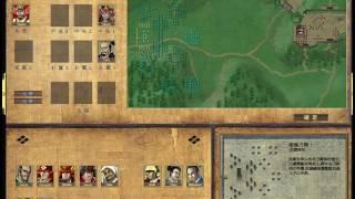 PC GAME 武田信玄1 (Takeda 2001 Magitech) Part2