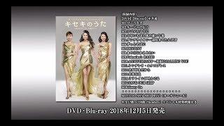 座・ALISA Reading Concert vol.Ⅱ キセキのうた ~私たちの「今」を歌お...