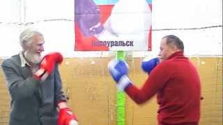 Турнир по Боксу 2012
