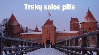 Тракайский замок (фото версия)(Трака́йский за́мок — самый большой из сохранившихся в Литве старинных замков. Находится в древней резиден..., 2016-01-27T15:13:18.000Z)