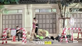 New song thai 2014 xnxx 1