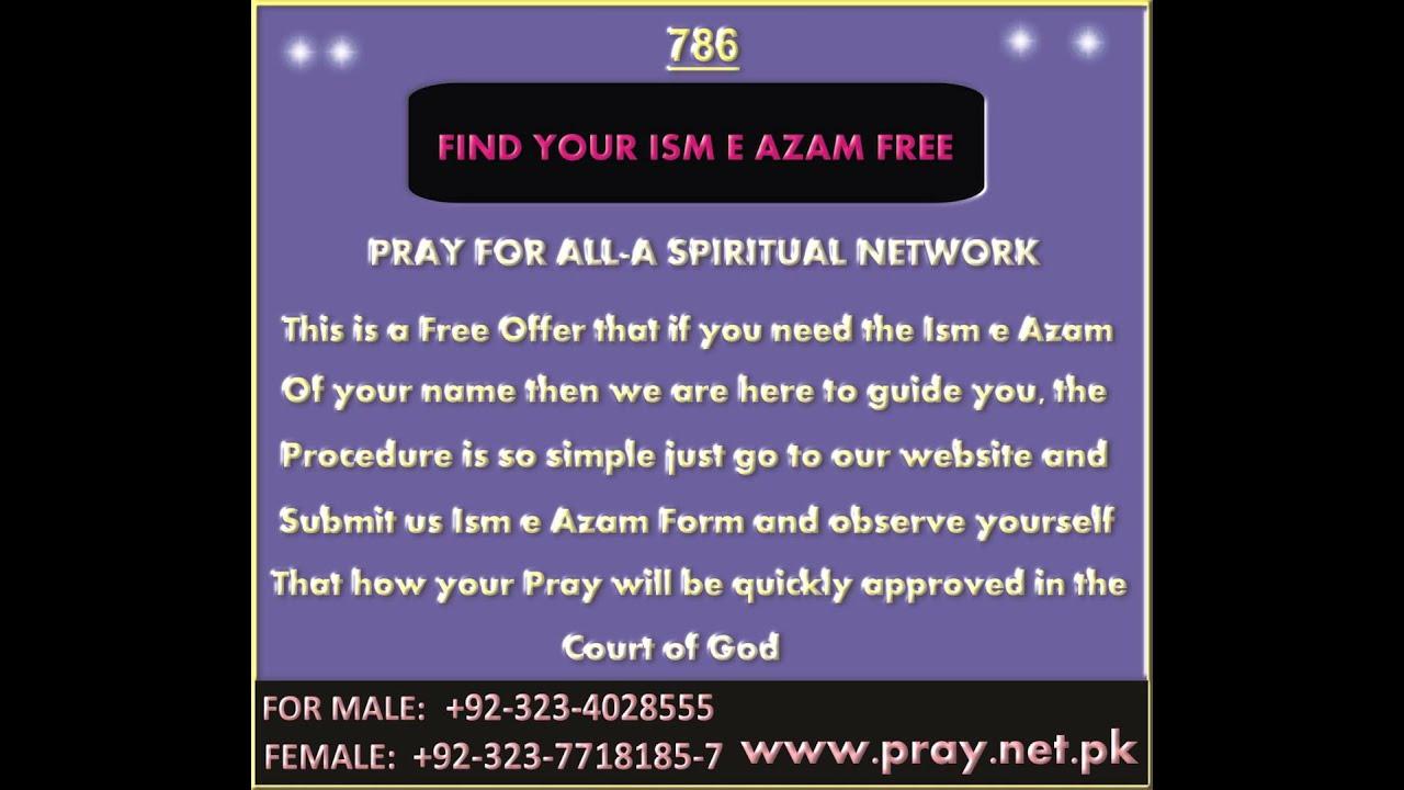 ISM E AZAM-GET FREE ISM E AZAM-FIND YOUR ISM E AZAM-ISM E AZAM PRAY