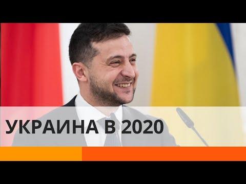 Что ожидает Украину