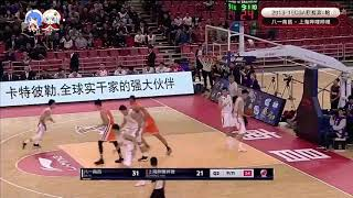 Jimmer Fredette scores 38 dishes out 6 assist as the Shanghai sharks defeat the Bayi Rockets