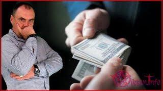 Как передавать деньги не теряя энергию. Виктан.