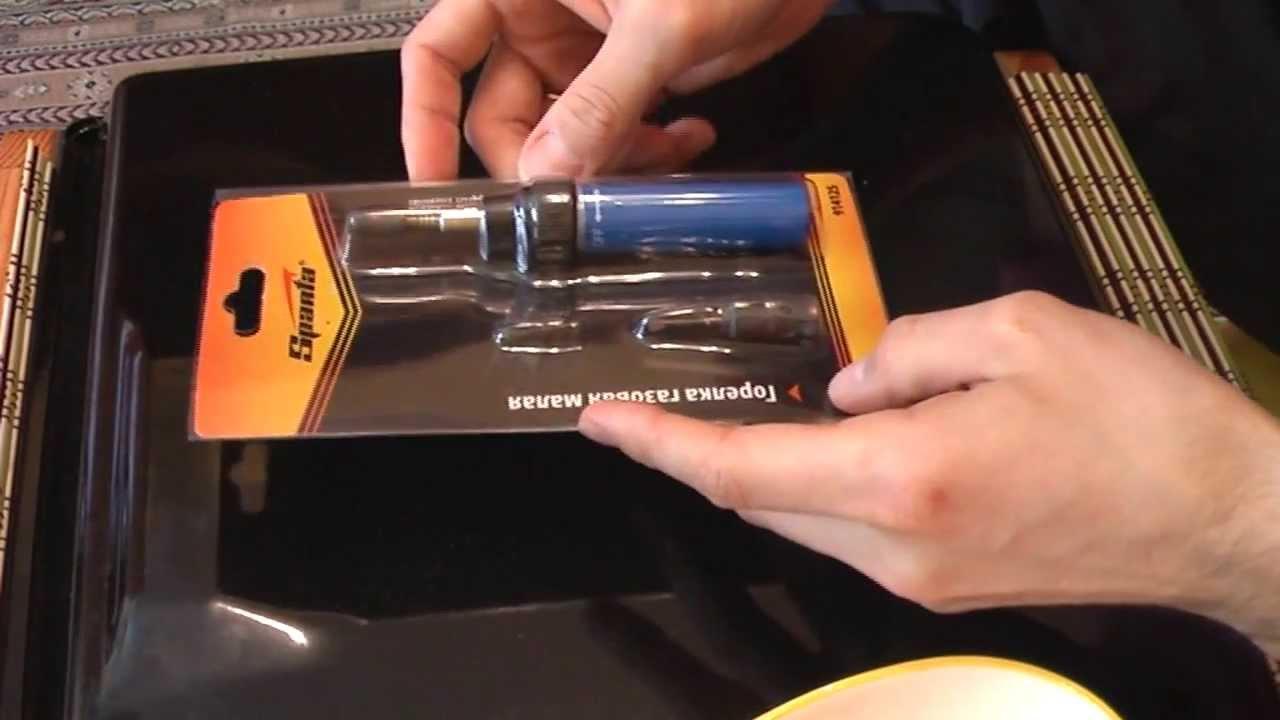 Купить газовые горелки: цены, характеристики, отзывы. 200 магазинов по москве и россии. Надежные газовые горелки для работы продажа оптом и в.
