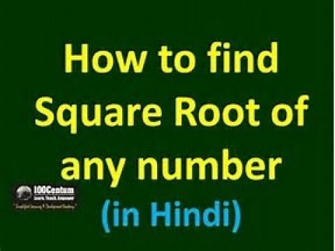 how to find out square root