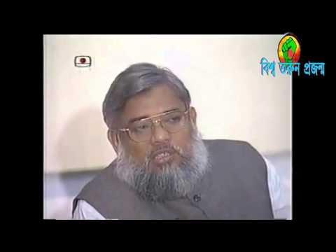 Ali ahsan muhammad mujahid in parliament