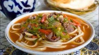 Лагман суп!!! Быстро Вкусно и Легко!!!